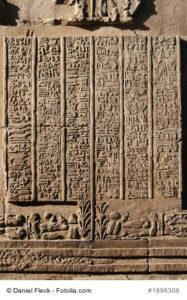 Foto Aegyptische hieroglyphen - kom ombo tempel